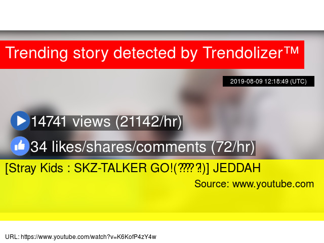 Stray Kids : SKZ-TALKER GO!(슼즈토커 고!)] JEDDAH